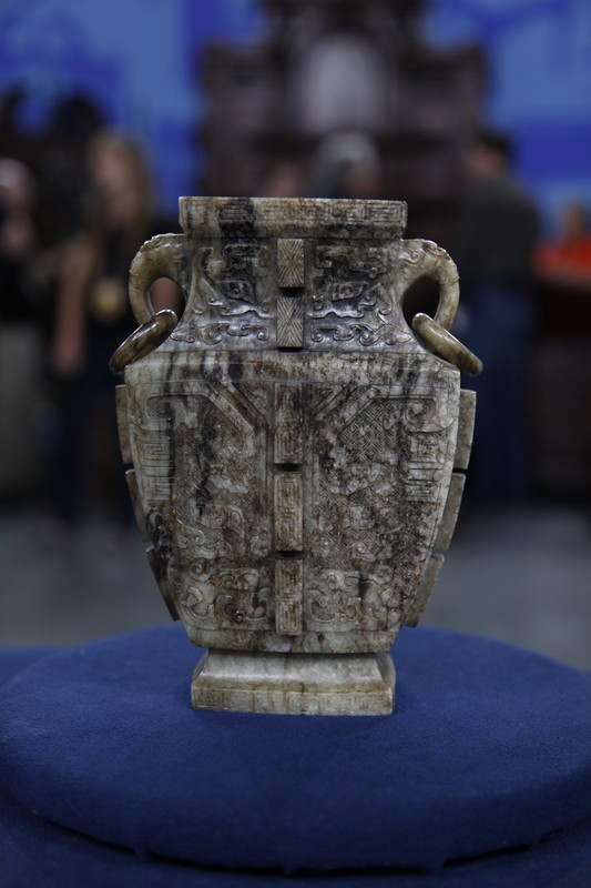 Chinese Archaistic Jade Vase Ca 1900 Antiques Roadshow Pbs