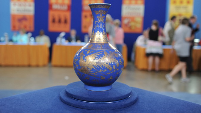 Chinese Gilt Decorated Vase, ca. 1900 | Antiques Roadshow ...