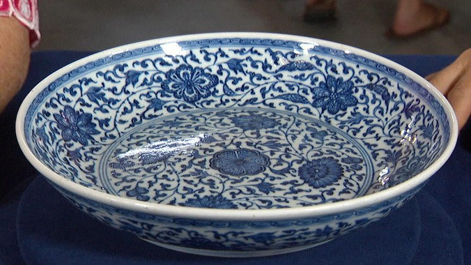 18th Century Chinese Ming Style Dish Antiques Roadshow Pbs