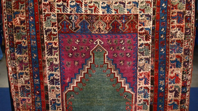 Mudjur Prayer Rug Ca 1830 Antiques Roadshow Pbs