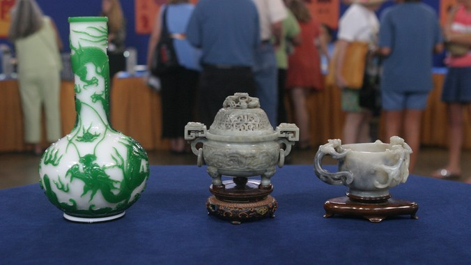 Chinese Peking Glass Vase Two Jades Antiques Roadshow Pbs