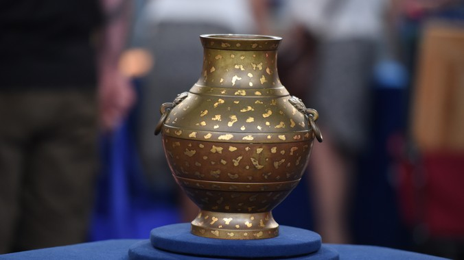 Chinese Gold Splashed Bronze Vase Ca 1850 Antiques Roadshow Pbs