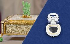 Related Appraisal   Jade Treasures