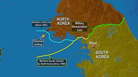 Photos: Sunken South Korean Ship | PBS NewsHour