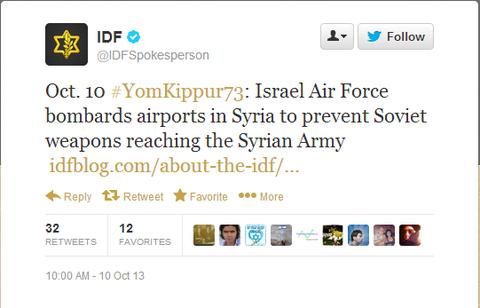 Twitter @IDF