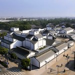 Suzhou Museum, Aerial Southwest View, I.M. Pei Architect with Pei Partnership Architects