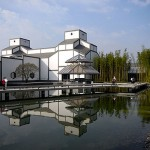 Suzhou Museum, Garden View, I.M. Pei Architect with Pei Partnership Architects
