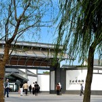 Suzhou Museum, Main Entrance, I.M. Pei Architect with Pei Partnership Architects
