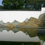 Suzhou Museum, Rock Landscape, I.M. Pei Architect with Pei Partnership Architects