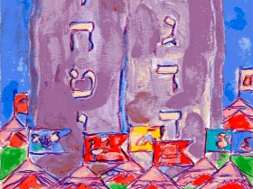 Sinai, 2011, acrylic, gouache and colored pencil on paper © Mark Podwal, courtesy of Forum Gallery, NY, NY