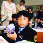 Ken, 2003