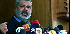Hamas - Political Leadership