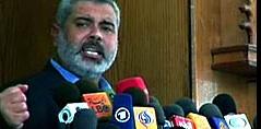 Hamas - Political Leadership