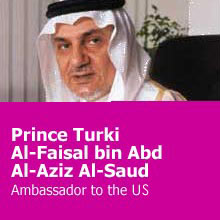 Who's Who: The Saud Question ~ Prince Turki Al-Faisal bin