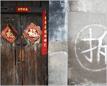 Beijing's historic hutong neighborhoods