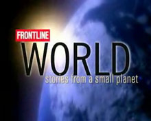FRONTLINE/World logo.