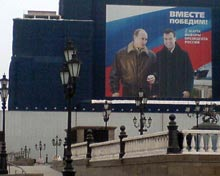 Giant poster of Putin and Medvedev