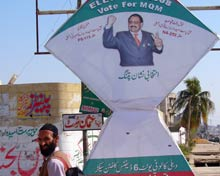 MQM election sign.