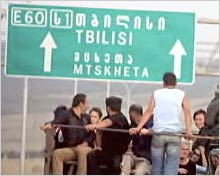 Tbilisi faces a mounting refugee crisis as Georgians flood in from Gori and other towns bombed by the Russian army