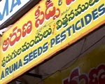 sign for aruna pesticides