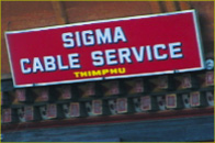 Sigma Cable Service sign