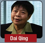 Dai Qing: Journalist-turned-environmentalist