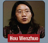 Hou Wenzhuo: Human rights activist