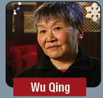 Wu Qing: Champion of people's rights