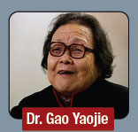 Dr. Gao Yaojie: AIDS education activist