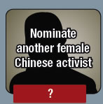 Nominate another female Chinese activist