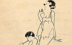 Owner Interview | 1919 William Faulkner Handmade Poetry Book