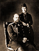 So he places an order with a young jeweler, Peter Carl Fabergé, whose
