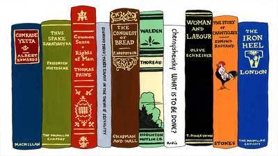 Emma Goldman's Bookshelf poster image canonical_images/feature/Bombing_Wall_Street_Goldman_canonical.jpg XXX