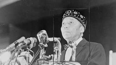 Elijah Muhammad and the Nation of Islam poster image