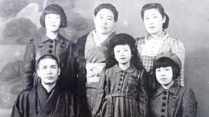 Yoshiko Hashimoto poster image
