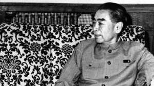 Chou En-Lai poster image