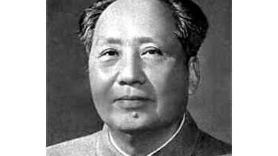 Mao Tse-Tung poster image