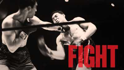 Now streaming | The Fight, Watch Film poster image