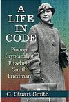 Codebrealer reading life in code.jpg