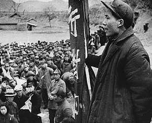china_peoples_republic.jpg