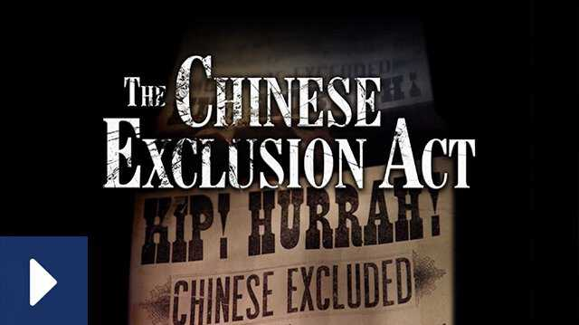 Watch Film Chinese Exclusion Act canonical.jpg