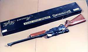 Memphis timeline rifle.jpg