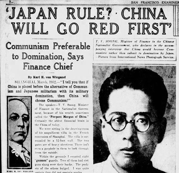 Hearst-McCarthyism-China-sf-examin.jpg