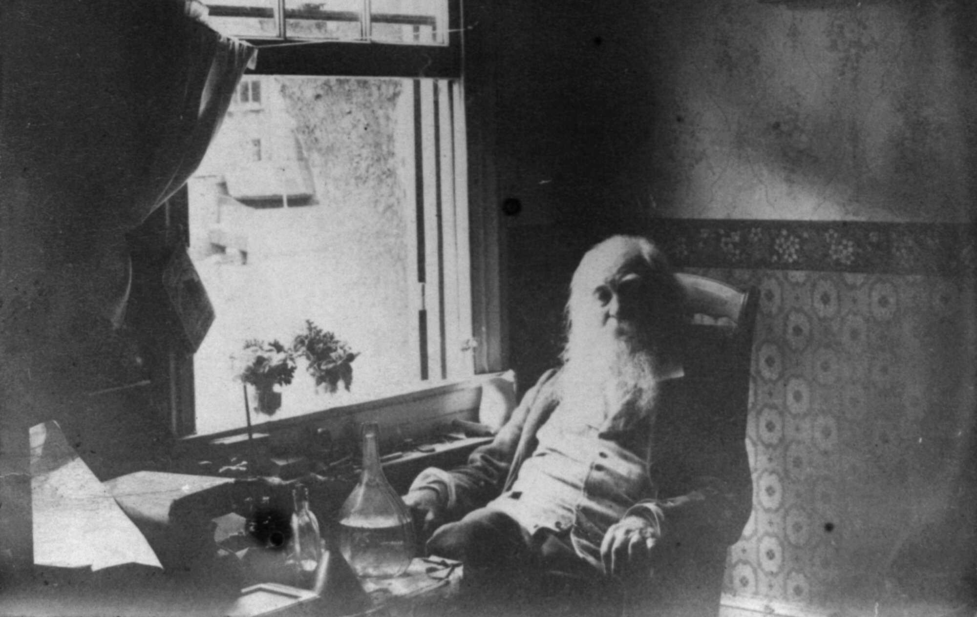 Whitman-bio-Camden-1890.jpg