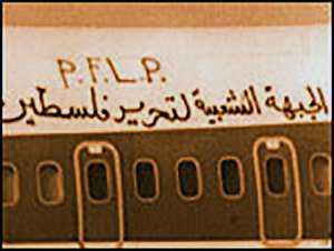 hijacked-people-PFLP.jpg
