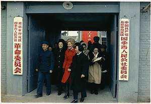 china_mrs_nixon.jpg