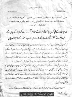 This Letter Which Circulated In May 2006 Promises Revenge On The Pakistani Army For Operations That Killed Citizens And Destroyed Property