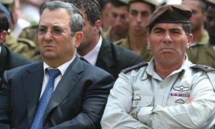 以色列的总参谋长们:9、中东变局与总参谋长的选拔秀 - 晨枫 - 晨枫小苑