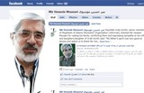 The Face behind Mousavi's Facebook