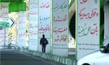 Cinema: Iran: Voices of the Unheard